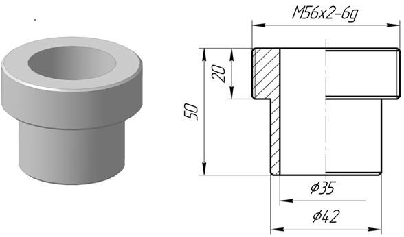 Ниппель приварной к РВД (М56х2)