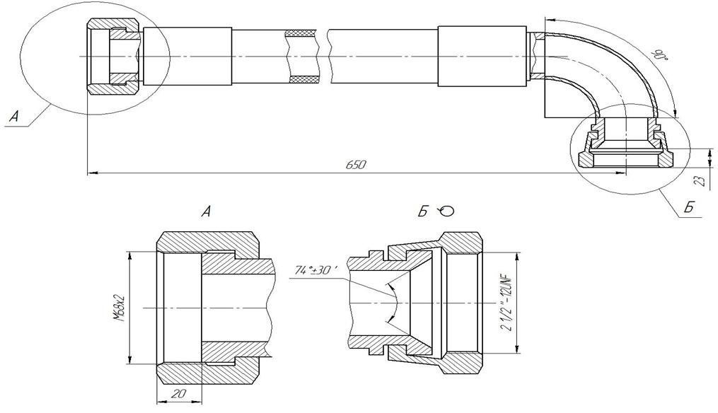 Рукав высокого давления РВД У-50-65