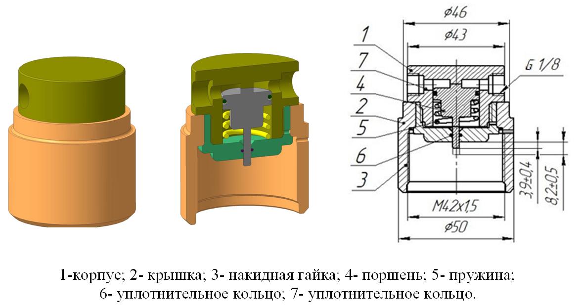 Устройство пневматического пуска B04420066 «ROTAREX»
